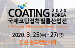 Coating Korea Exhibition in South Korea on March 25-27, 2020