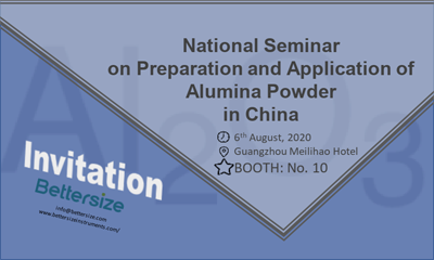 National Seminar on Preparation and Application of Alumina Powder in China on August 6th 2020